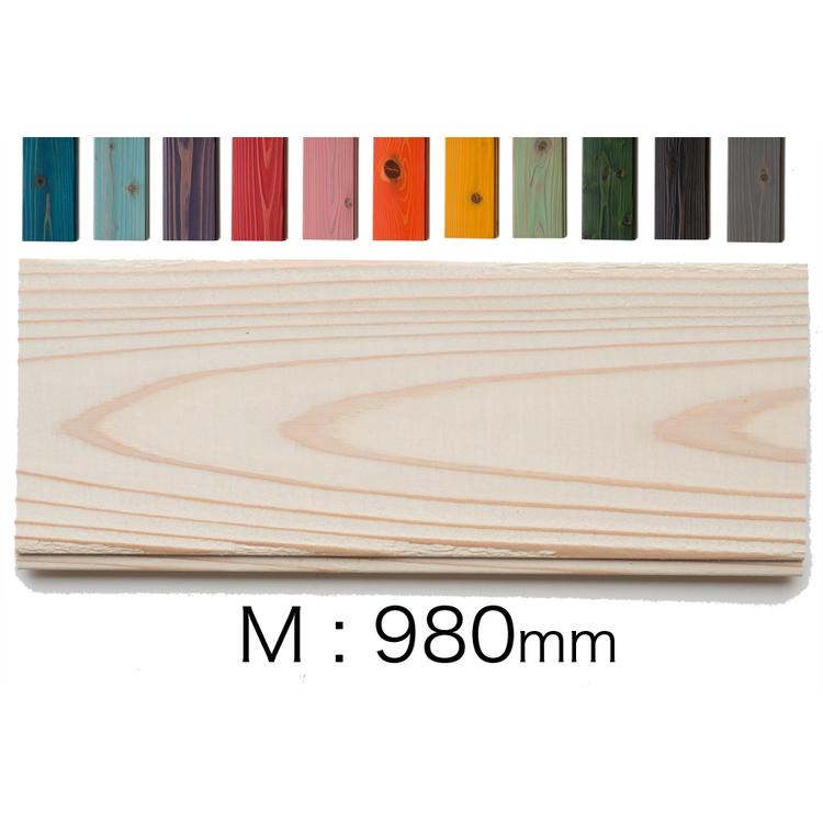 カラー杉板 浮造り Mサイズ