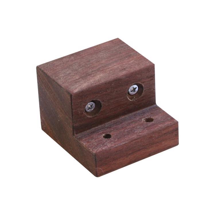 木の手摺 ブラケット(ウォルナット)