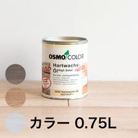 オスモカラー カラー0.75L缶