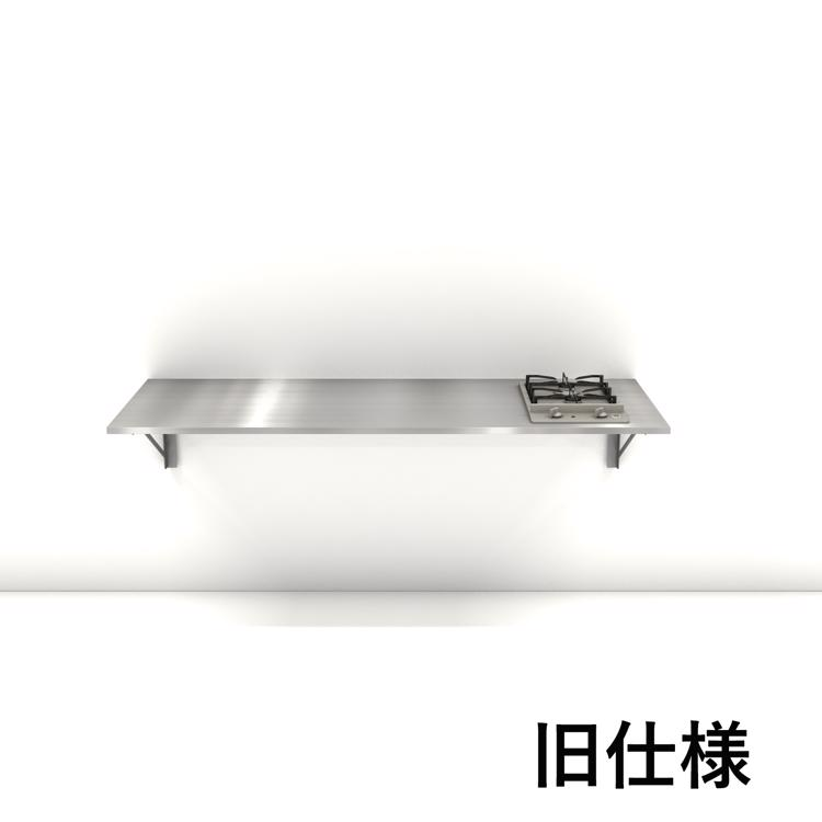 オーダーキッチン天板 コンロ