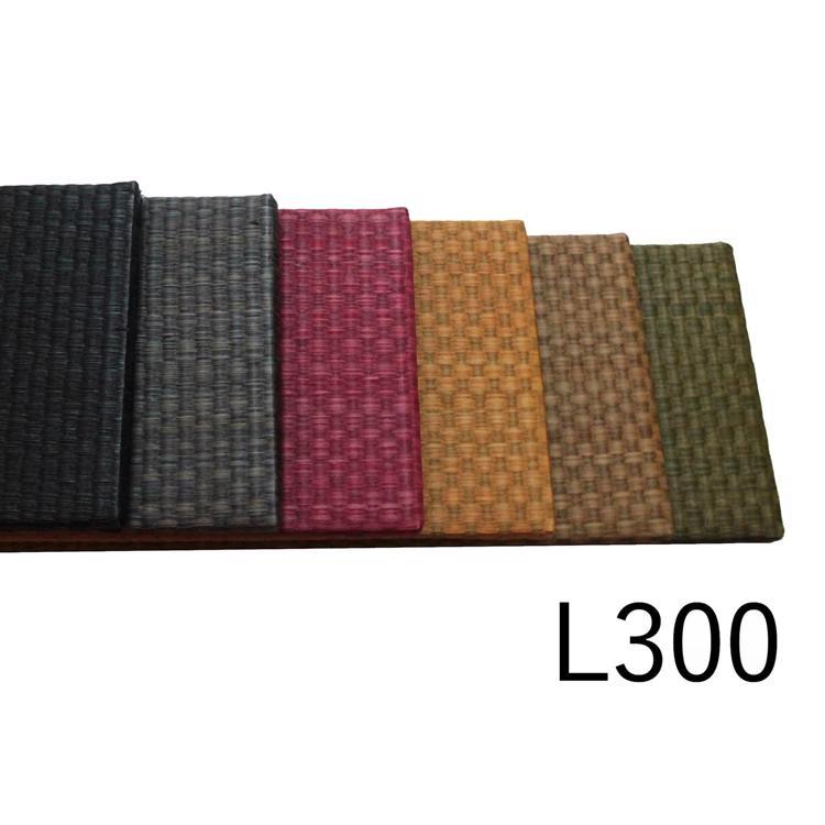 畳フローリング カラー6色 L300