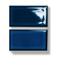 レトロエイジタイル ブルー 小口平(バラ売り)