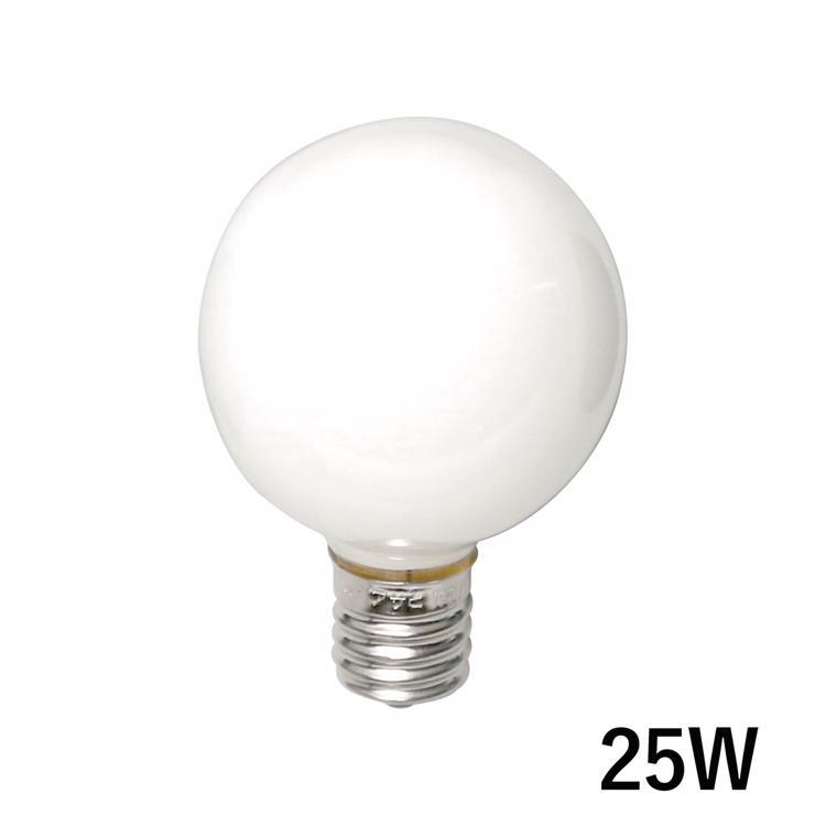 白熱ボール電球 白熱ホワイトボール50(E17)25W