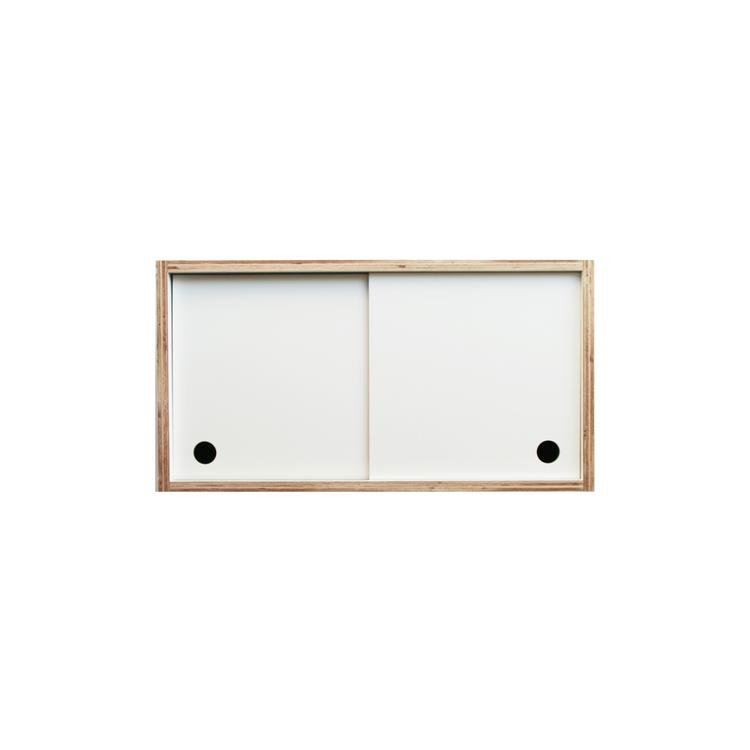 ラーチの吊り戸棚 W750サイズ