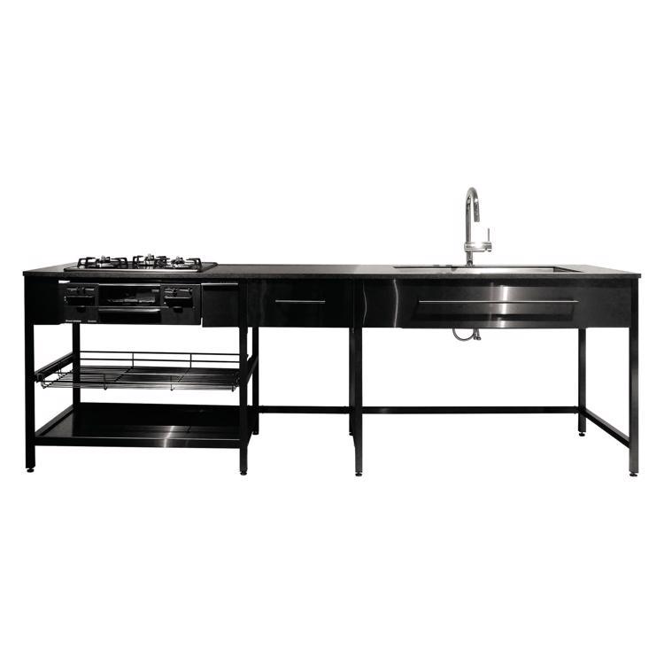 ブラックフレームキッチン I型 W2550サイズ