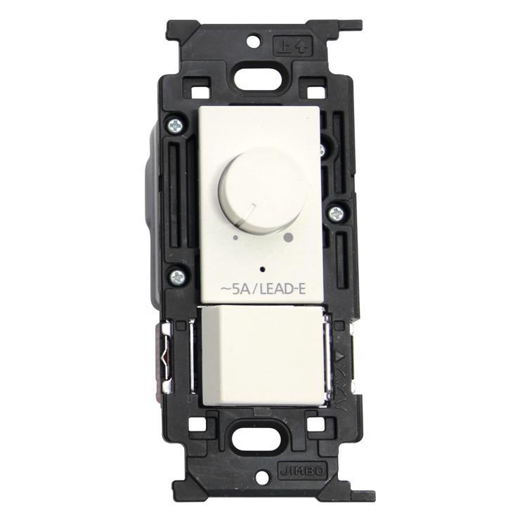 メタルスイッチプレート 調光器&片切/3路対応 (WH)