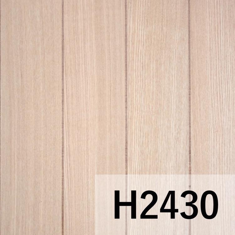 ウッドウォールパネル タモ柾目 無塗装 H2430