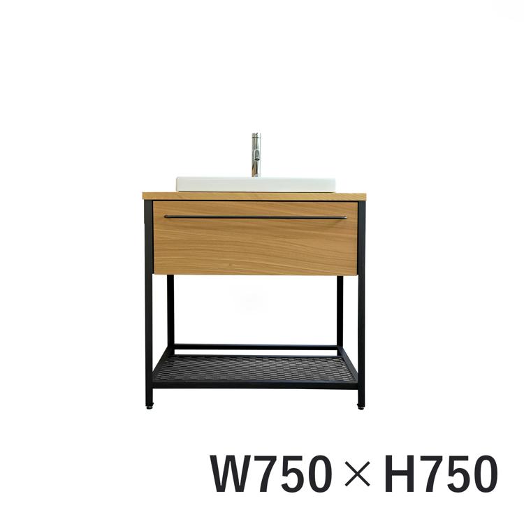 ワークカウンター洗面台 W750×H750
