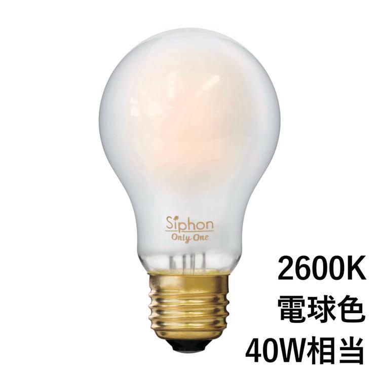 フロストLED電球 φ60(E26)40W相当 アイス 2600K電球色