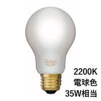 フロストLED電球 φ60(E26)35W相当 スノー 2200K電球色