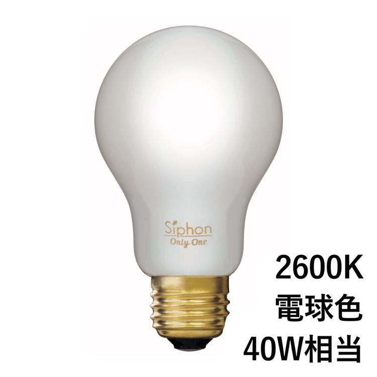 フロストLED電球 φ60(E26)40W相当 スノー 2600K電球色