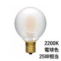 フロストLED電球 φ50(E17)25W相当 アイス 2200K電球色