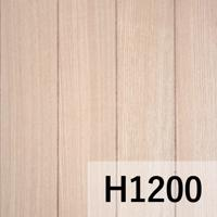 ウッドウォールパネル タモ柾目 無塗装 H1200