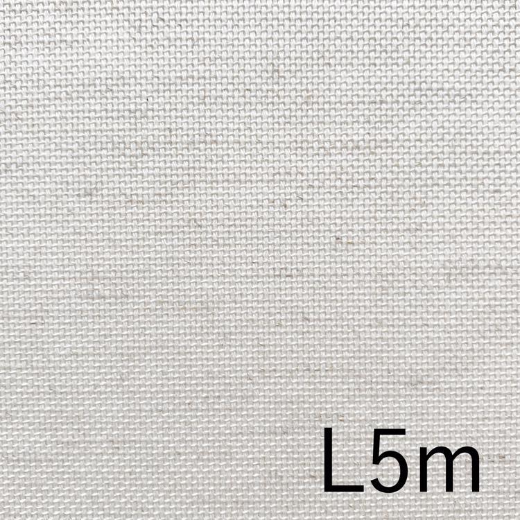 織物壁紙 綿麻 W920mm×L5m