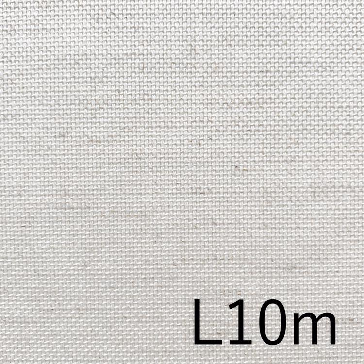 織物壁紙 綿麻 W920mm×L10m