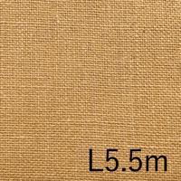 織物壁紙 ジュート W915mm×L5.5m