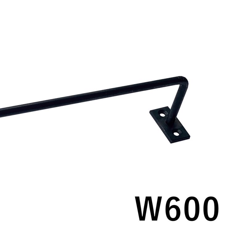 ハンガーバー φ6 鉄 W600