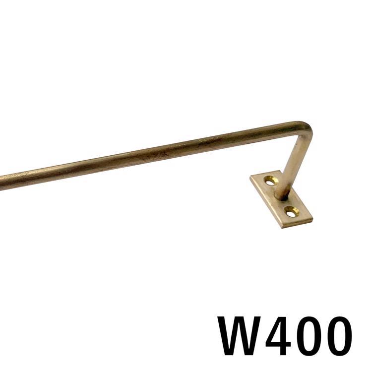 ハンガーバー φ6 真鍮 W400