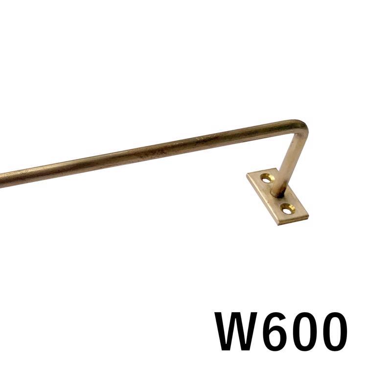 ハンガーバー φ6 真鍮 W600