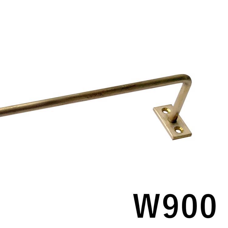 ハンガーバー φ6 真鍮 W900