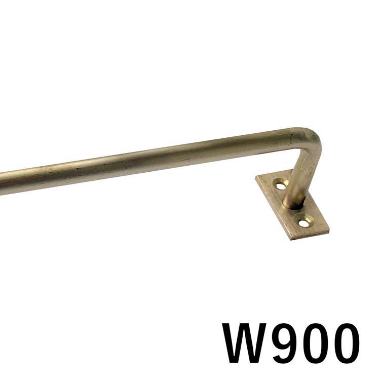 ハンガーバー φ9 真鍮 W900