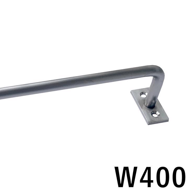 ハンガーバー φ9 ステンレス W400