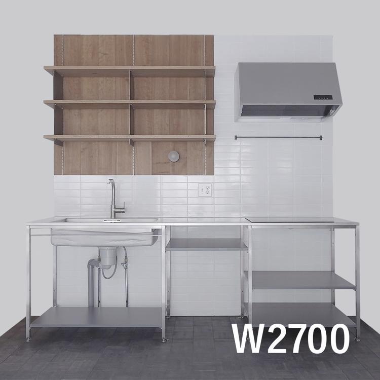キッチンSETUP-02 W2700