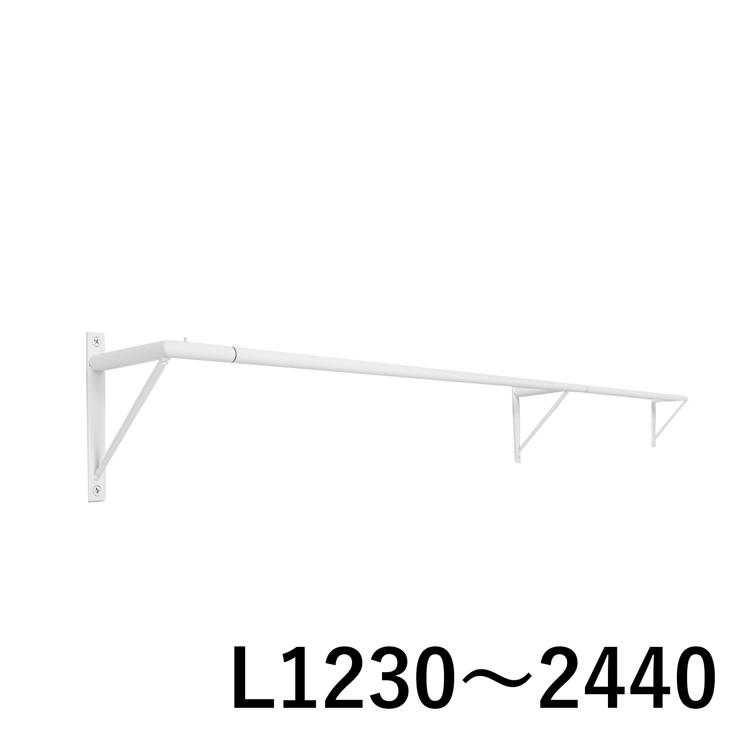華奢カーテンレール ホワイト シングル 連結タイプ