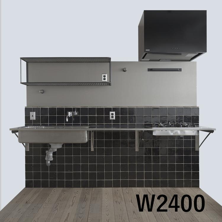 キッチンSETUP-03 W2400
