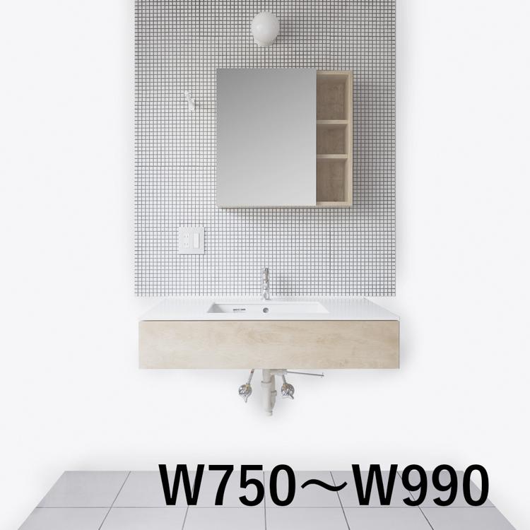 洗面SETUP-01 W750〜990