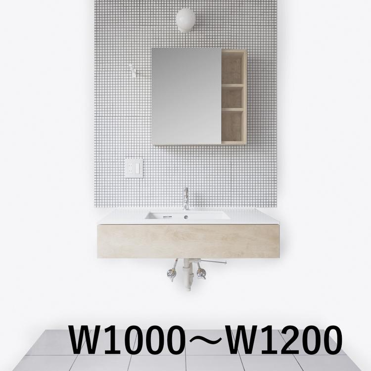 洗面SETUP-01 W1000〜1200