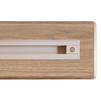 木製ライティングレールカバー オーク×白レール