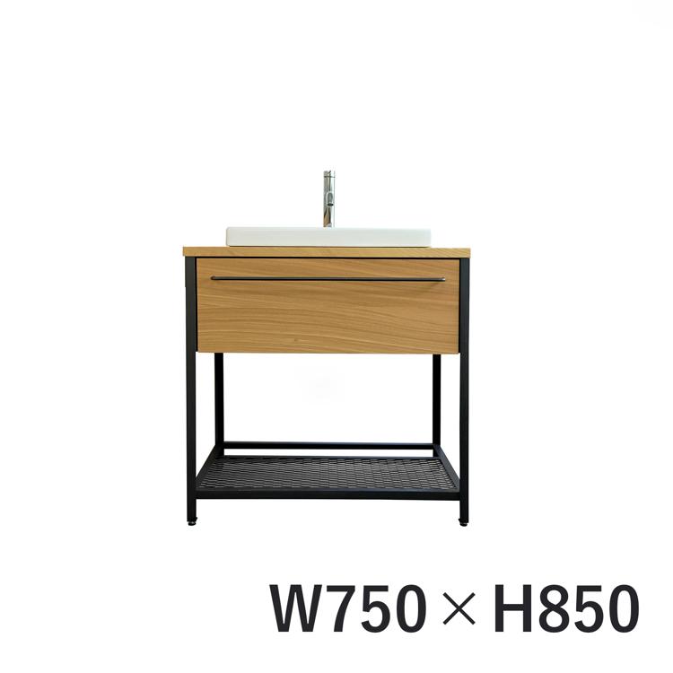 ワークカウンター洗面台 W750×H850