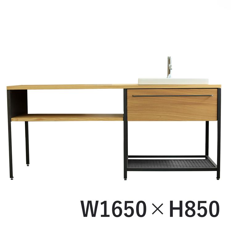 ワークカウンター洗面台 W1650×H850