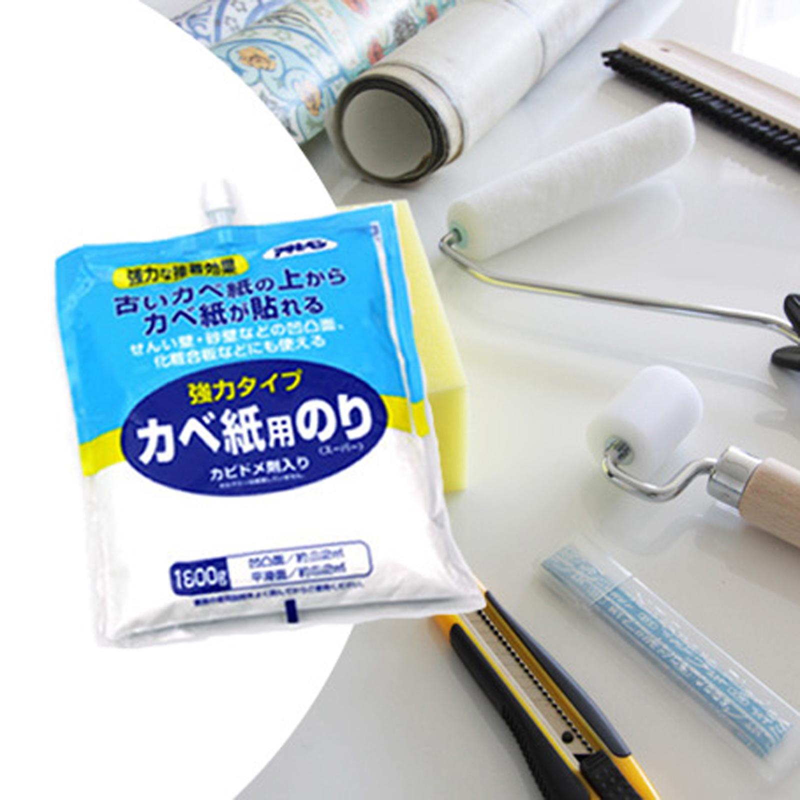 輸入壁紙 施工道具セット 強力タイプのり付きセット リノベーション Diy インテリア通販のtoolbox
