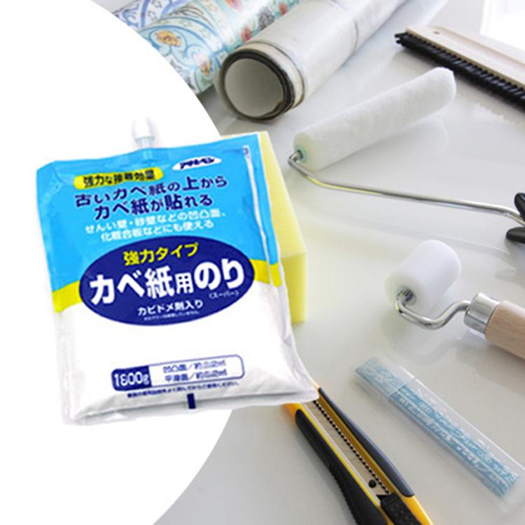 輸入壁紙 施工道具セット 強力タイプのり付きセット