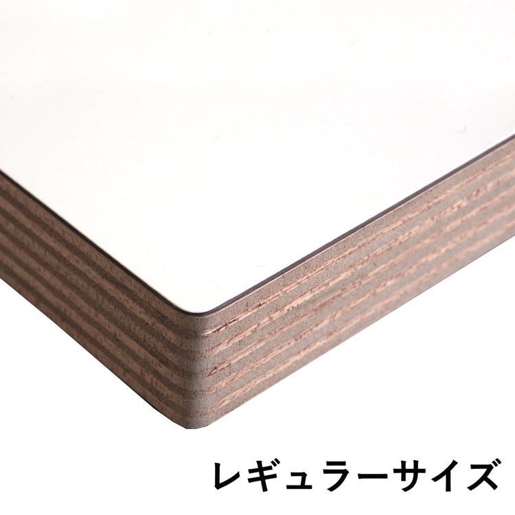 ホワイトボード天板 レギュラーサイズ