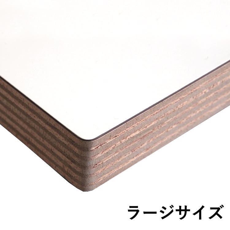 ホワイトボード天板 ラージサイズ