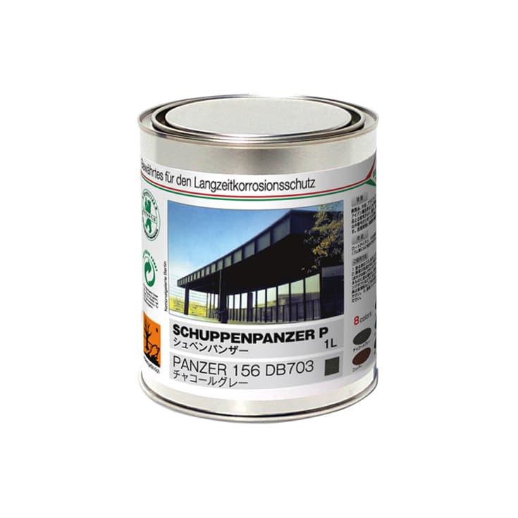 アイアン塗料 1L缶(カラー)