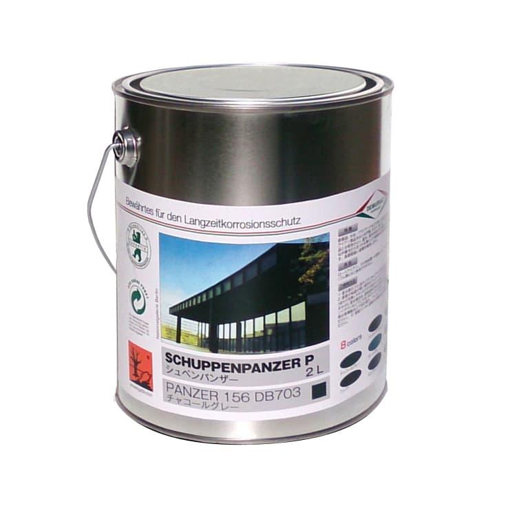アイアン塗料 2L缶(カラー)